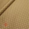 Крафт бумага Горох белый на коричневом фоне 70 см х 8,5 м