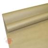 Крафт-бумага однотонная без печати 70*850 см., 70 гр/м2