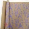 Крафт бумага Париж сиреневый на коричневом 70 см х 8,5 м