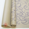 Крафт бумага Серпантин фиолетовый на коричневом фоне 70 см х 8,5 м