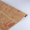 Крафт бумага Винтажная газета красная на коричневом фоне 70 см х 8,5 м