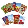 Мини-открытки 9 мая 9 х 6 см  МИКС