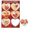 Набор открыток валентинок на подложке Люблю и обожаю 16 х 24 см