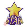 Набор вырезных колпаков Супер STAR 6 шт.