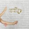 Наклейка на полимерные шары Рождение малышки, цвет золотой, 14*28 см