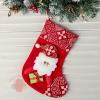 Носок для подарка Подарочек 18,5*26 см, дед мороз красный