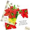 Открытка 8 марта, красные тюльпаны в коробке, тиснение 12 х 18 см