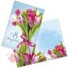 Открытка 8 марта, тюльпаны на голубом, глиттер 12 х 18 см
