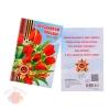 Открытка карточка С Праздником Победы! тюльпаны