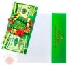 Открытка-конверт для денег Удачного года 9,5 х 19,5 см