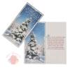 Открытка Новогодняя ёлочка в снегу, евро 21 см × 10,5 см