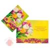 Открытка-подвеска 8 Марта тюльпаны, жёлтый фон 11 см × 8 см