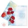 Открытка С Днем Победы советский флаг тиснение 21 см × 20 см