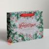 Пакет горизонтальный крафтовый «Счастья в новом году!», 23 х 18 х 8 см