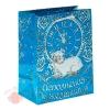 Пакет ламинат (тиснение) Исполнения желаний символ года, 18 х 23 см