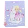 Пакет ламинат вертикальный Маленькая принцесса MS 18 х 23 х 8 см