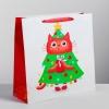 Пакет ламинированный квадратный «Веселого праздника!», 30 х 30 х 12см