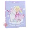 Пакет ламинированный вертикальный Маленькая принцесса ML 23 × 27 × 8 см