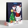 Пакет ламинированный вертикальный «Новогодние друзья», MS 18 x 23 × 8 см