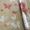 Пленка Бабочки Кружево бело-красные, 190 г