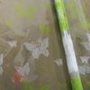 Пленка Бабочки Кружево бело-салатовые, 190 г