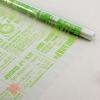 Пленка для цветов Газета салатовая 700 мм х 8.5 м