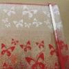 Пленка Феерия красно-белая, 190 г