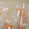 Пленка Квадро оранжевая, 190 г