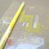Пленка Квадро желтая, 190 г
