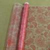 Пленка Огурцы красные, 190 г