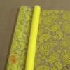 Пленка Огурцы желтые, 190 г