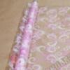 Пленка Серпантин розово-белый, 190 г