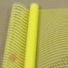 Пленка Волна желтая, 190 г