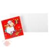 Подарочная мини-открытка Символ года 7 х 7 см