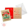 Поздравительная открытка с доп.элементами Счастливого Нового года 13,2 х 18 см