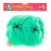 Прикол «Зелёная паутина», 2 паука