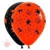 S 12 Хэлоуин Пастель  Halloween (100 шт.)