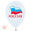 S 12 Триколор Россия, Пастель (100 шт.)