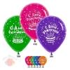 S 12 С днём рождения 3 торта (3 дизайна), Ассорти Кристал (100 шт.)