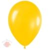 S Колумбия Метал 5 Желтый / Yellow