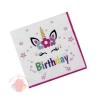 Салфетки бумажные С Днём Рождения для девочки, набор 20 шт, 33*33 см