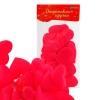 Сердечки декоративные набор 25 шт. 5 см цвет фуксия