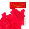 Сердечки декоративные набор 50 шт. 3,2 см цвет фуксия