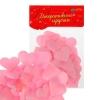 Сердечки декоративные набор 50 шт. 3,2 см цвет розовый