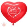 S 16 Сердце Я тебя люблю Красное Пастель / Hearts (100 шт.)