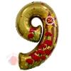 Шар (34''/86 см) Цифра, 9 Мая, Золото, в упаковке 1 шт.
