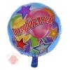 """Шар А 18"""" Круг Поздравляем шары и звезды РУС S40"""
