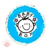 Мальчик Boy 18/48 см