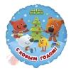 Шар фольгированный Ми-Ми-Мишки С Новым Годом