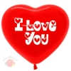 S 16 Сердце Красное с надписью I Love you Пастель / Hearts (100 шт)